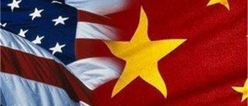 میان دو کشور ، پرده شیشهای&quot، هشدار سفیر آمریکا راجع به &quot